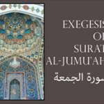 Surah al-Jumuah – 1