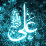 A story about Imam Ali ('a)