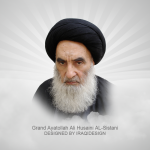 Advice from al-Sayyid Ali al-Sistani (may the Almighty prolong his life) for the Believing Youth
