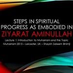 …Spiritual Progress – 01