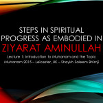 Steps in Spiritual Progression – 1/12