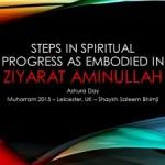 …Spiritual Progress – 011