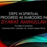 …Spiritual Progress – 012