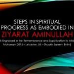 …Spiritual Progress – 02