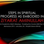 …Spiritual Progress – 08