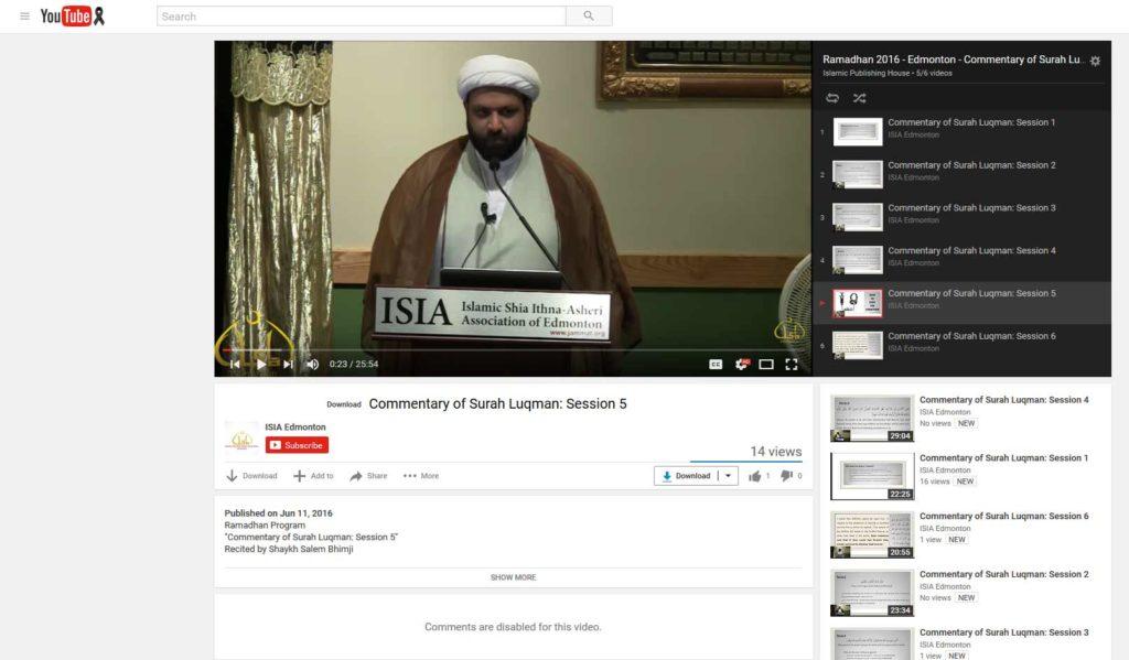 Surah Luqman Commentary