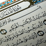 Commentary of the Qur'an ~ Surah Luqman (31)