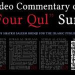 Tafseer of Surah al-Naas