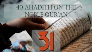 The Blessings of the Qur'an
