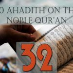 The People of the Quran