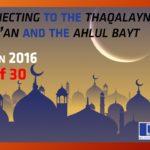RAMADHAN Reflections 2016 – Hadith 01
