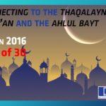 RAMADHAN Reflections 2016 – Hadith 26