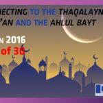 RAMADHAN Reflections 2016 – Hadith 22