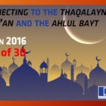 RAMADHAN Reflections 2016 – Hadith 25