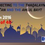 RAMADHAN Reflections 2016 – Hadith 36